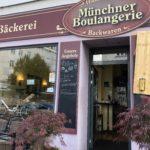 ミュンヘンのパン屋 Münchner Boulangerie