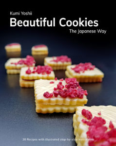 Beautiful Cookies - The Japanese Way