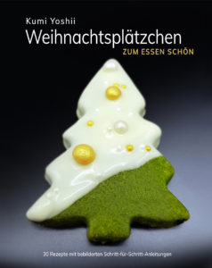 Weihnachtsplätzchen - zum Essen schön