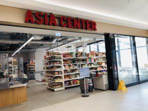 ミュンヘンのアジア食材店 AsiaCenter