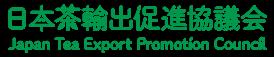 Japanese Green Tea Council